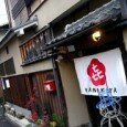 Nous vous présentons l'auberge Hanakiya à Kyoto, pour laquelle nous avons eu un énorme coup de coeur.